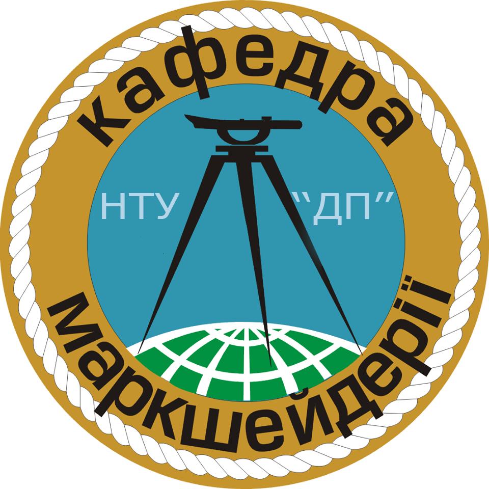 Лого кафедри